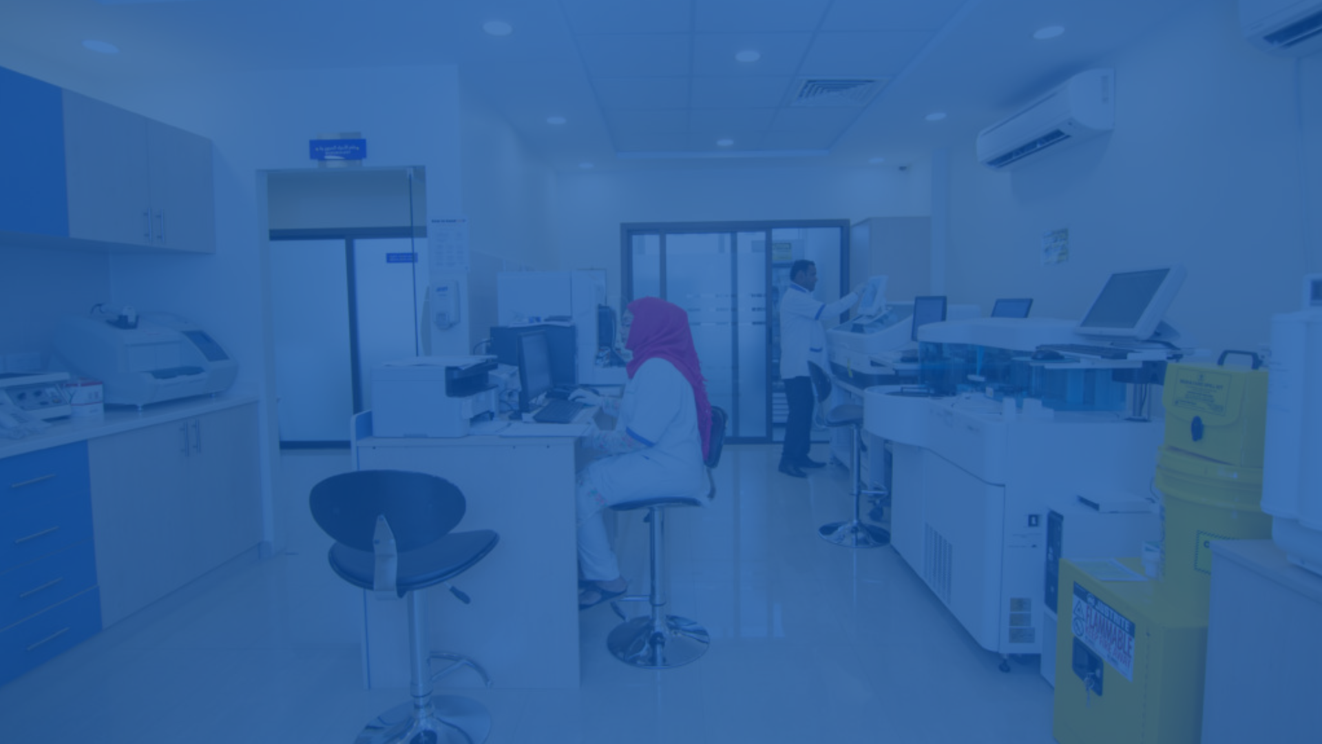 PH DIAGNOSTICS LABORATORY